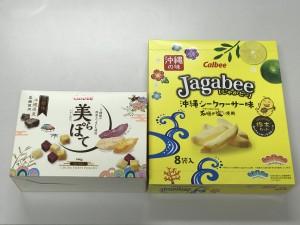医師会お菓子